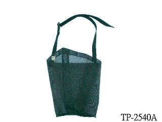 NET FEEDER BAG