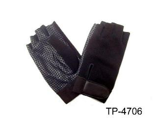 CUTTING TOP FINGERS GLOVES