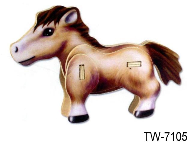3D CUTE HORSE