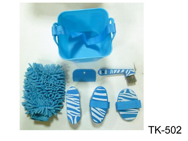 GROOMING KIT BOX ZEBRA PRINT